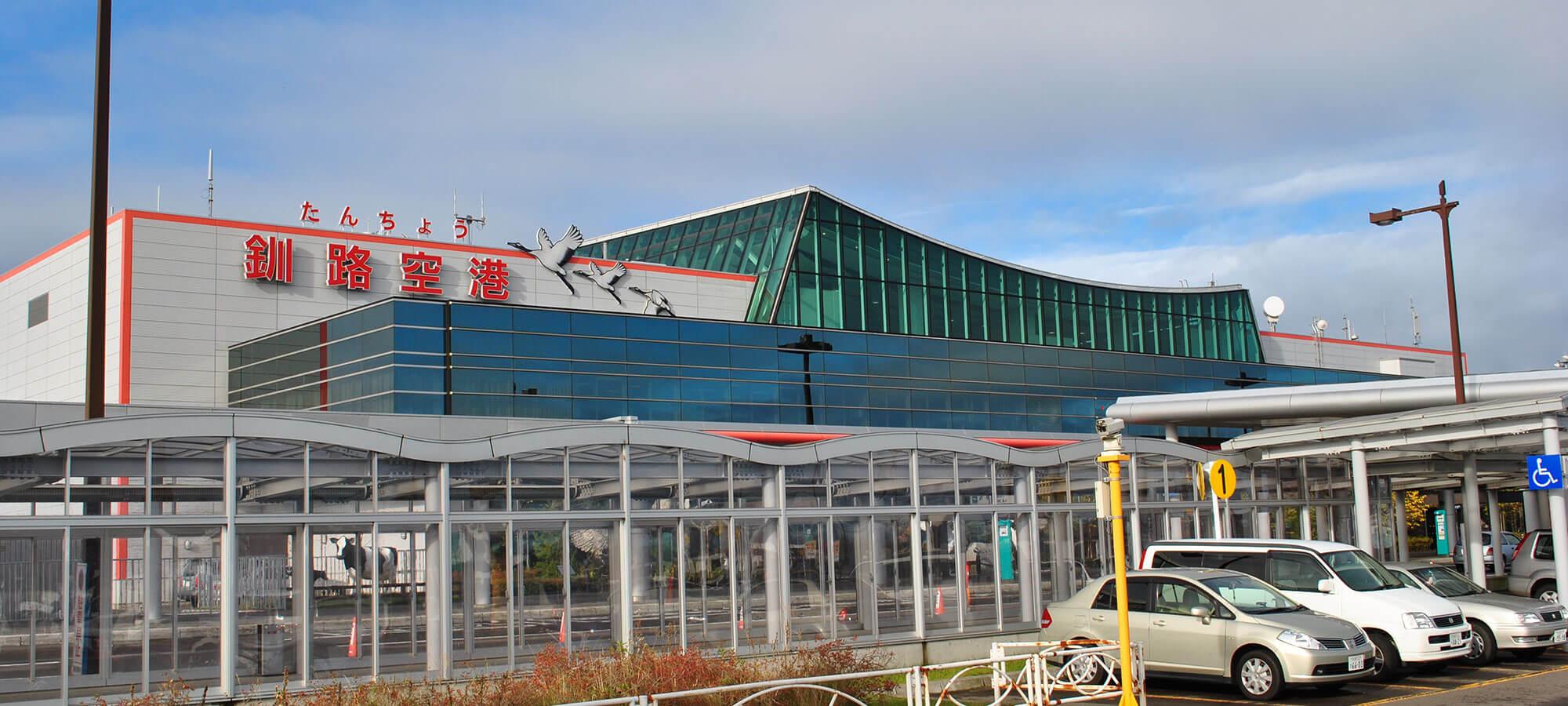 Passenger terminal