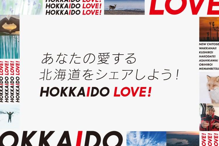 Hokkaido LOVE!